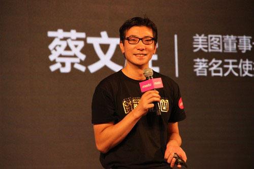 你必须知道的中国八位域名大玩咖-苏醒主题