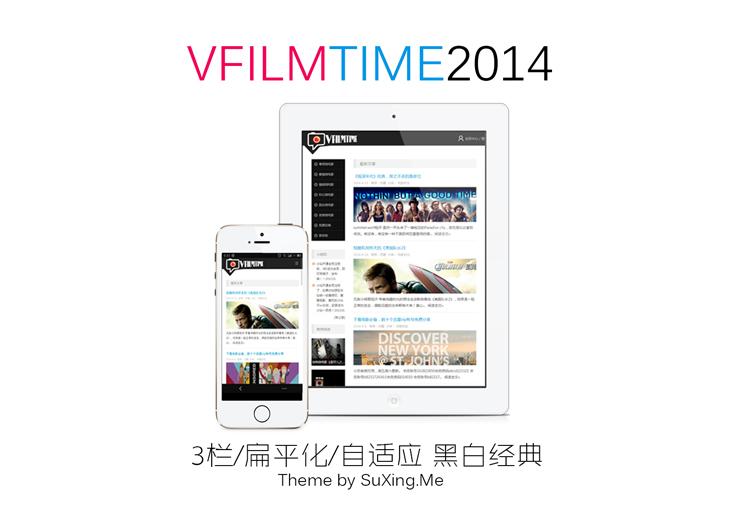 【5月5日更新】VFILMTIME2014主题5.4.2版本-苏醒