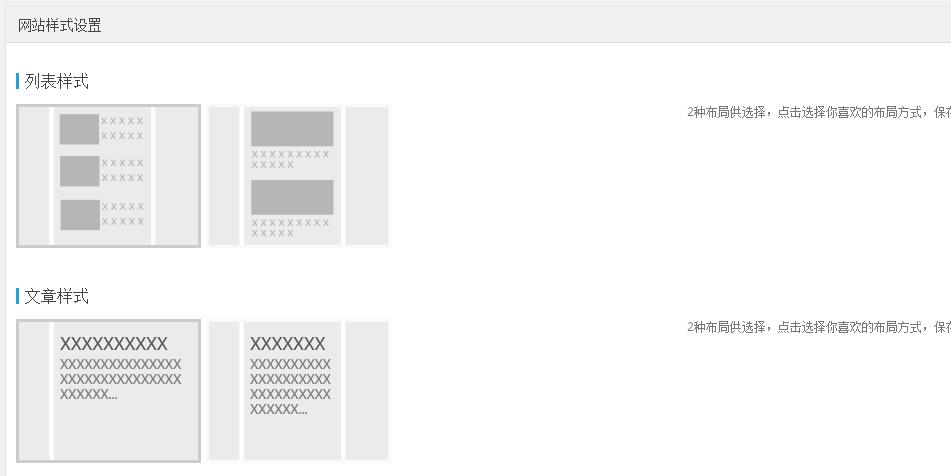vfilmtime2014主题1.10.25版本更新日志