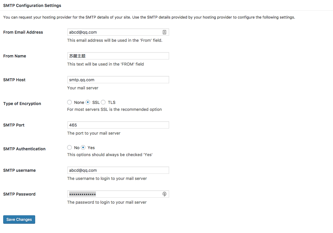 WordPress SMTP邮件插件推荐