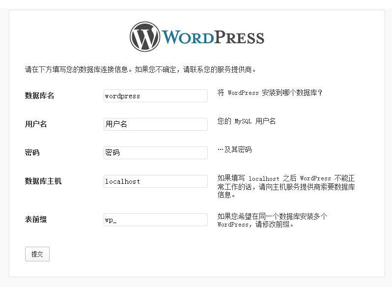 WordPress 配置指南-Npcink