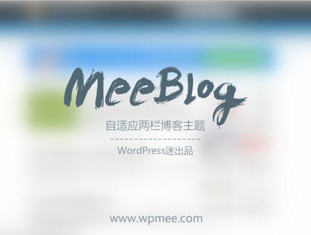 自适应两栏wordpres博客主题:MeeBlog-苏醒主题