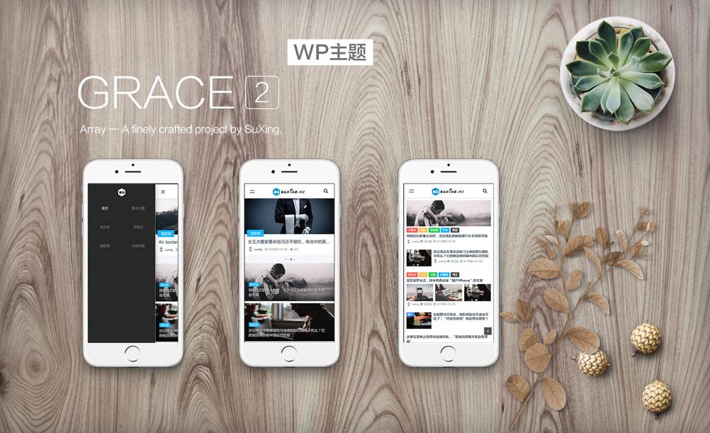 Grace 2.0.1版本更新-苏醒