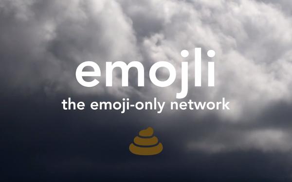 禁用WordPress前台自动加载Emoji表情的方法-苏醒主题