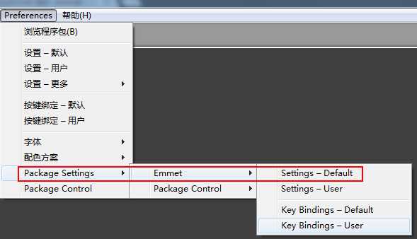代码编辑器Sublime Text 3使用教程及简体中文汉化包