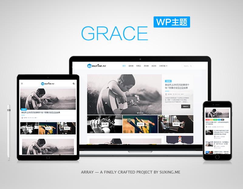 你们期待的WordPress主题:Grace主题1.3.05版本更新-苏醒博客