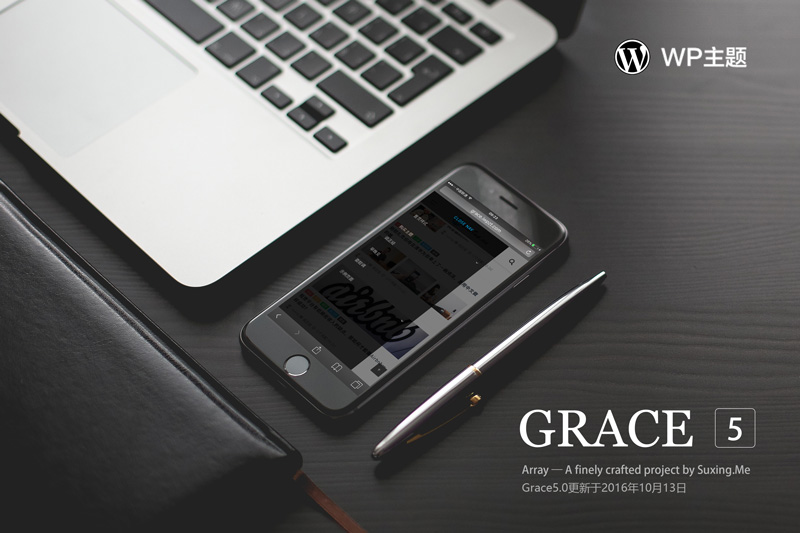 Grace 5.0 ?  更新了!!!WTF???-苏醒