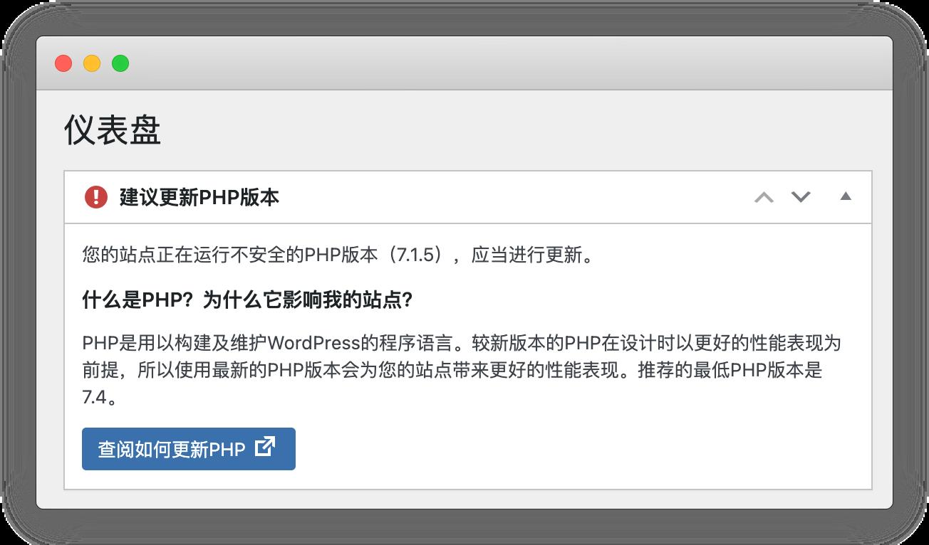 PHP 错误 Parse error: syntax error, unexpected '?' 解决办法-苏醒